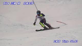 2018 全日本スキー選手権大会 阿寒男子SL上位入賞者