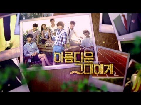 SBS Drama '아름다운 그대에게 (For You in Full Blossom)'_Highlight