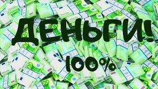 ツ Заработок В Интернете Реально Ли  ► Высокий заработок денег без вложений на видео 2015