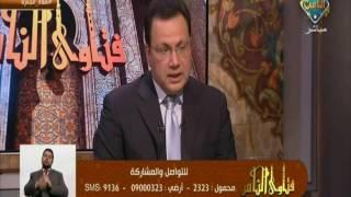أمين الفتوى يوضح كيفية صلاة الغائب وشروطها.. فيديو