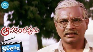Sarat Babu, Nirmalamma, Jandhyala, Chiranjeevi Emotional Scene - Aapadbandhavudu