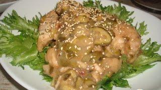 Курица по Китайски с фейхоа  Китайская кухня