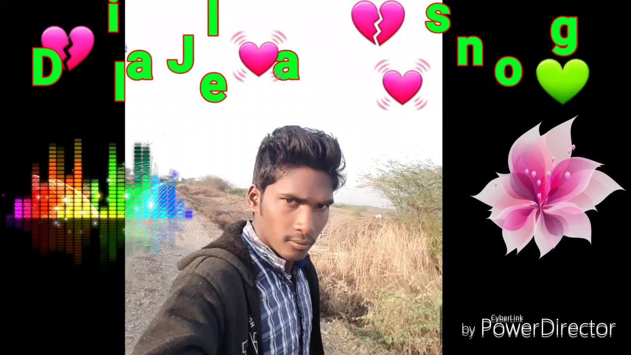 💞New Nagpuri Dj 2018💞💞Dj Sanjay kendughati 💓
