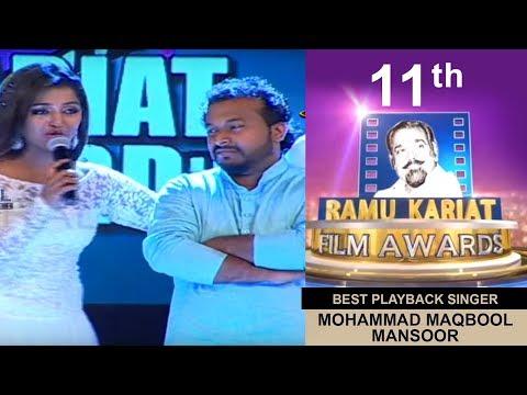 11th Ramu Kariat Film Awards | BestPlayback Singer Mohammad Maqbool Mansoor| Nattika Beach Fest