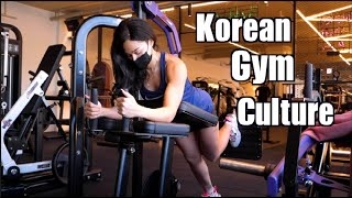What You Need to Know About Korean Gyms / My Gym Routine