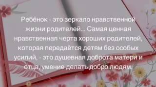 поиски, цитаты про детство великих людей Леонид Андреев выбирает