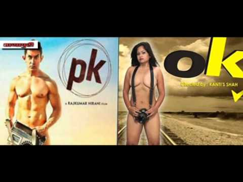 OK C Grade Film Poster copied from Aamir Khan PK