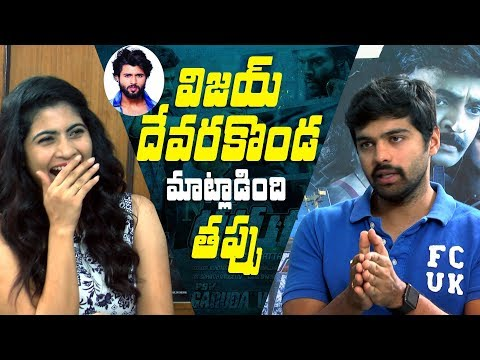 What Vijay Devarakonda did was not right: Adith Interview || PSV Garuda Vega || Indiaglitz Telugu