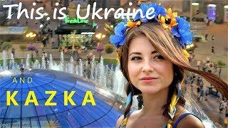 KAZKA - Плакала. КЛИП 2.0 / Сказочно красивая Украина