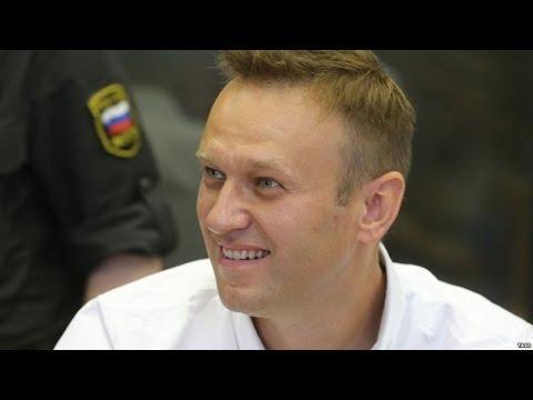 В Кирове вновь судят Алексея Навального.  Прямая трансляция
