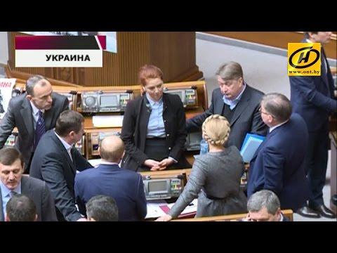 Верховная рада раскололась из-за закона об особом статусе Донбасса