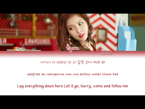 HyunA (현아) – How's This? (어때?) (Color Coded Han|Rom|Eng Lyri