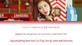 HyunA 현아 How S This 어때 Color Coded Han Rom Eng Lyrics By Yankat