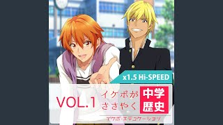 Provided to YouTube by NexTone Inc. 〔中2-9〕 豊臣秀吉1 (x1.5) · 西...