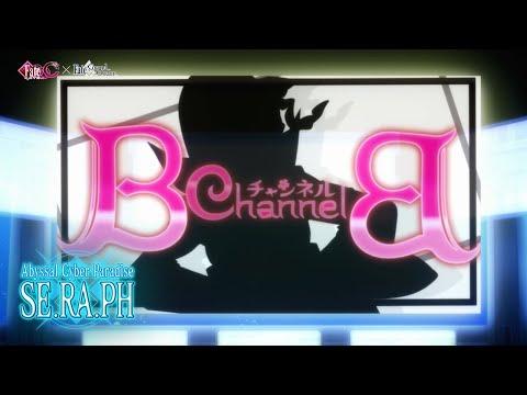 Fate/Grand Order - Fate/EXTRA CCC X Fate/Grand Order EX Special Event PV