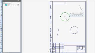 Использование меню и панелей в Компас 3D v11 (12/49)