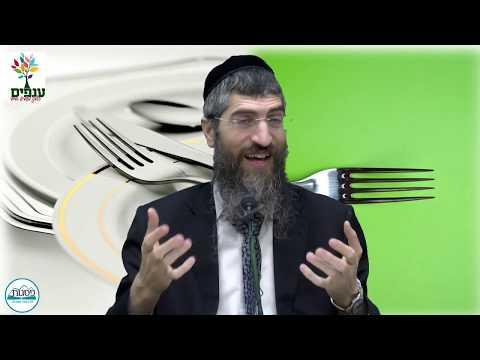 הרב יצחק יוסף - הלכות  טבילת כלים חלק ב'  בשידור חי HD