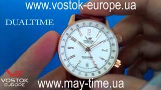 видео Мужские наручные Часы Восток Европа ГАЗ-14 Лимузин (Vostok Europe GAZ-14  Limuzin) NH25A/5651137