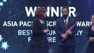 Asia Pacific Screen Awards - Best Feature Film Winner