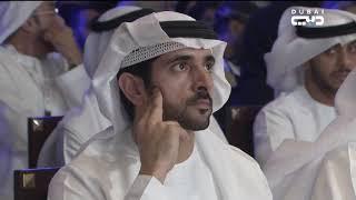 أخبار الإمارات | محمد بن راشد يشهد افتتاح أعمال