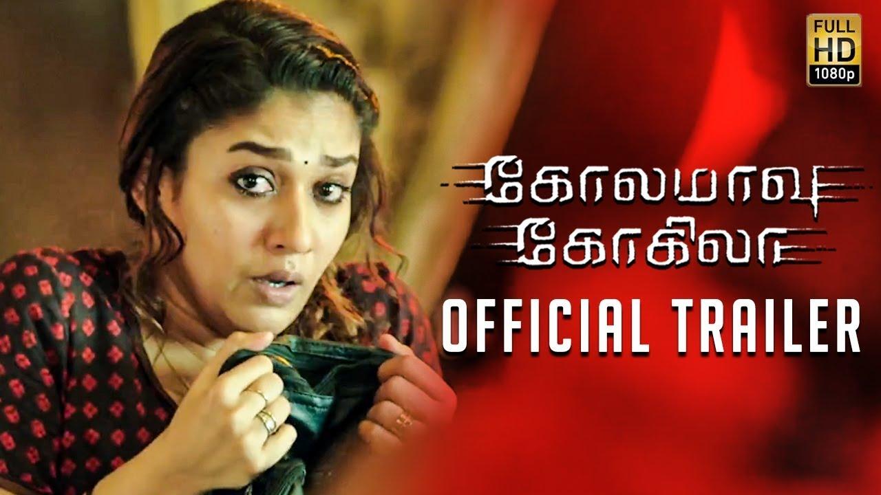 Kolamavu Kokila Coco Official Trailer Review Nayanthara Director Nelson