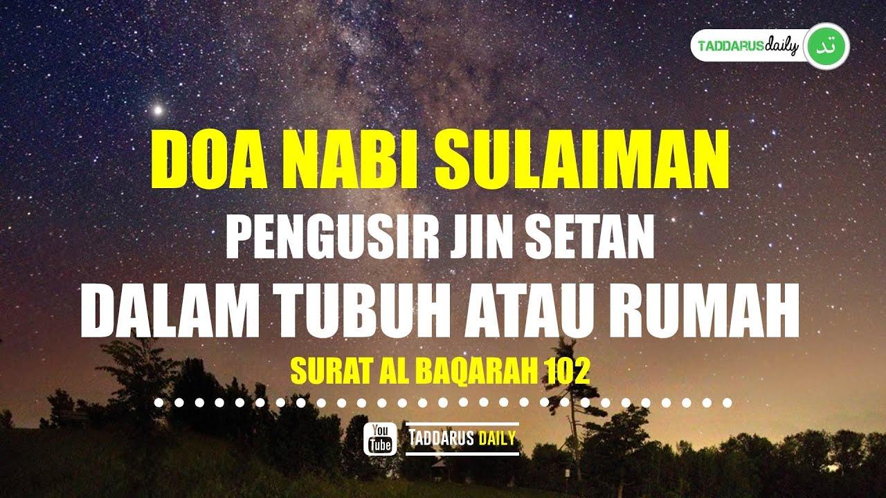 Bacaan Doa Nabi Sulaiman Untuk Mengusir Jin Setan Dalam Tubuh Atau Rumah Surat Al Baqorah 102 Youtube