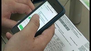 Оплата счетов  по QR или штрихкоду в ''Сбербанк Онлайн''