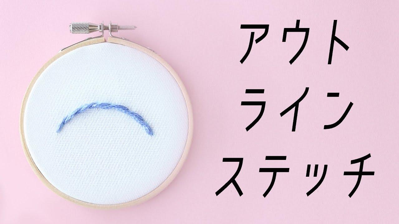 ステッチ 縫い 方 チェーン チェーンステッチとは ジーンズ好き必見!ユニオンスペシャル