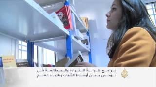 مبادرات لتشجيع القراءة والمطالعة في تونس