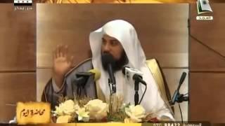 قصة فتى - محاضرة رائعة الشيخ محمد العريفي  - Mohamed Al-Arifi