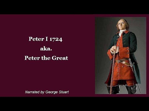 Tsar Peter The Great (1672 - 1725), Пётр Алексе́евич,  Peter The Great