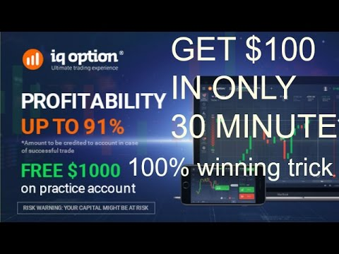 I Q OPTION - 100% winning strategy - make $100 to $1000 daily in just one hour work