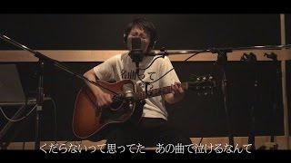 ぱくゆう「ヒットソングの底力」Music Video thumbnail