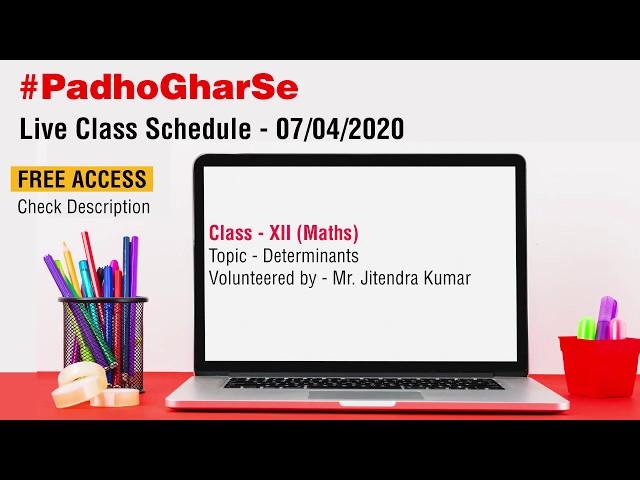 Class 12 - Ch 12 - Mathematics - Determinants (Part 1)