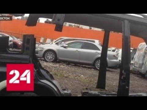 """Как распознать опасный """"распил""""? - Россия 24"""