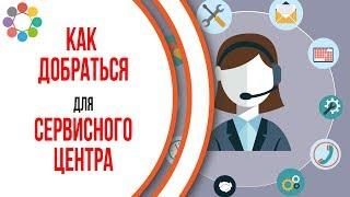 Пример видео для бизнеса. Продающий видеоролик на сайт 'как добраться до офиса'
