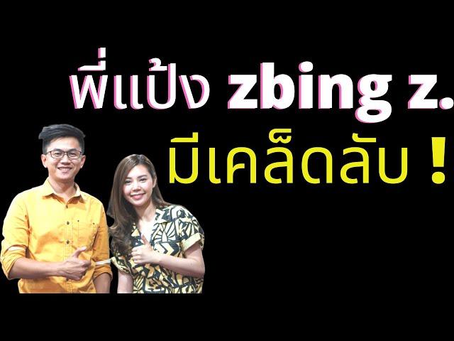 ยูทูปเบอร์ อาชีพมาแรงของไทย อยากเป็น Youtuber ต้องทำไง?