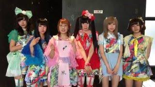 JAM 2016 Day1に出演のバンドじゃないもん! さんよりコメント動画が届...
