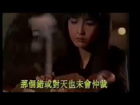 [歲月無情 - Năm Tháng Vô Tình] — Trịnh Thiếu Thu 鄭少秋 (Nhạc phim Đại Thời Đại 1992)