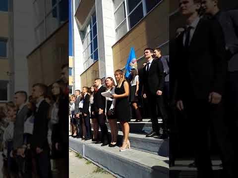 1сентября 2017 школа 33 Иваново
