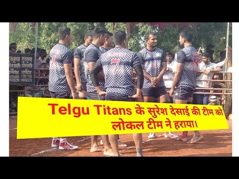 Proactive Kabaddi: Pune( Suresh Desai) Vs Beltada Part1
