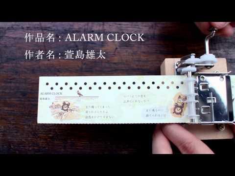 """Alarm Clock"" Paper-Tape Music Box Manga"