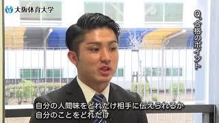 【教員】(大阪府特別支援学校)小早川裕哉