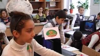 открытый урок в школе-интернате №2