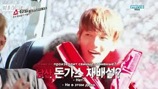 Exo showtime episode 7 (RUS SUB).