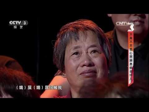 CCTV星光大道
