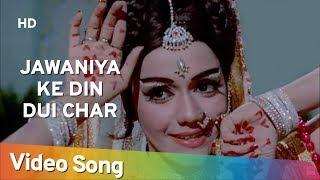 Jawaniya Ke Din Dui Char (HD) | Holi Aaee Re (1970) | Popular Kalyanji Anandji Hits