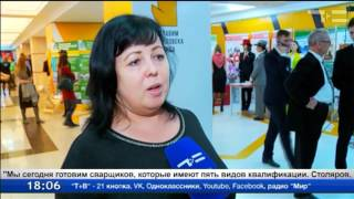 В Тюмени вручили награды конкурса «Славим человека труда»