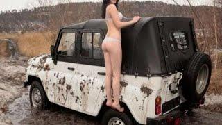 #1523. Авто и девушки в грязи