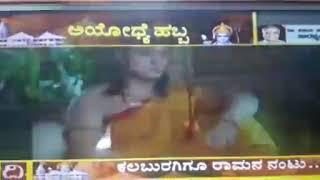 Khemalingeshwar temple narona in digvijay news
